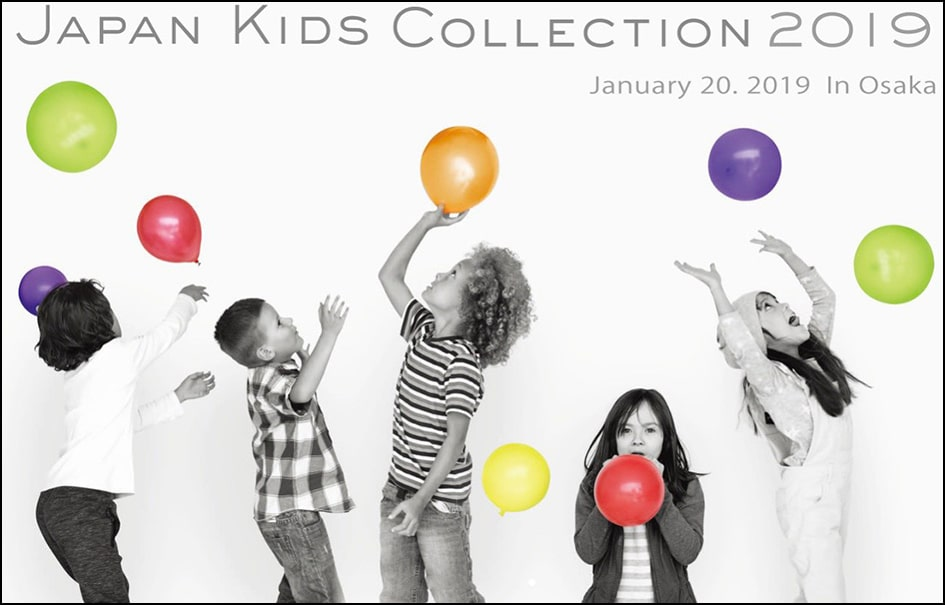 JAPAN KIDS COLLECTION in OSAKA 2019.1.20(SUN)
